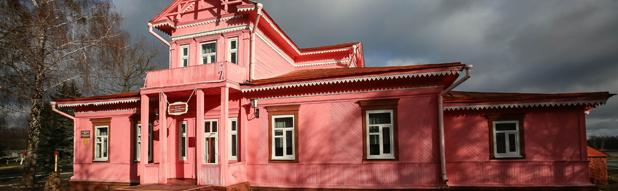 Гісторыка-этнаграфічны музей