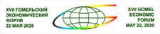 баннер Экономического форума