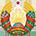 Наровлянский районный исполнительный комитет